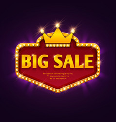 Big sale casino discount banner with marquee vector
