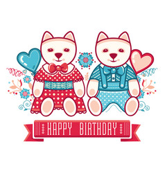 Childrens toy cute dogs vector