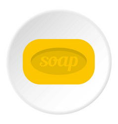Yellow soap bar icon circle vector