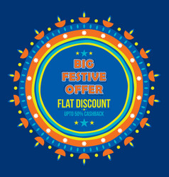 Diwali big festive offer banner design vector