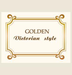Golden frame luxury victorian style floral border vector