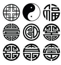 chinese logos vector image