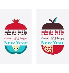 Greeting card for Jewish New Year hebrew happy new vector image vector image