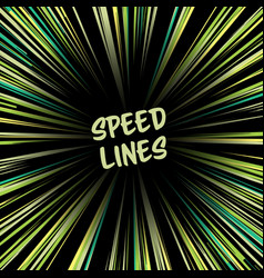 Manga speed lines comic radial speed lines vector