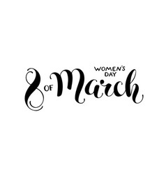Women day phrase vector