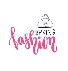 Spring fashion fashionable phrase in brush vector