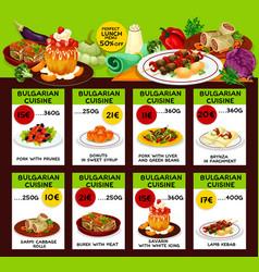 Bulgarian cuisine restaurant lunch menu template vector