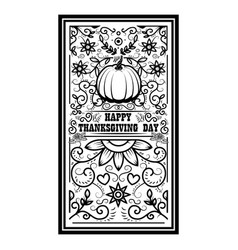 happy thanksgiving day banner template with vector image vector image