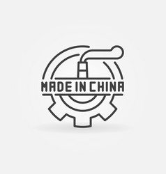 made in china industrial icon vector image