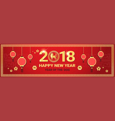 2018 chinese year of dog horizontal banner with vector