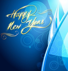 2012 new year design vector