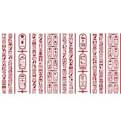 Egyptian hieroglyphic writing Set 1 vector image vector image