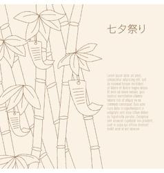 Tanabata festival handdrawn bamboo tree with vector