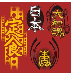 Chinese design - set vector