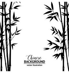 Bamboo bush over white vector