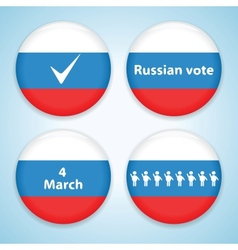 Russian presidential election vector