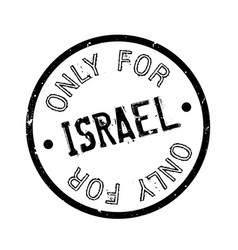 Only for israel rubber stamp vector