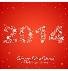 2014 New Year shiny invitation postcard vector image