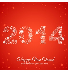 2014 New Year shiny invitation postcard vector image vector image