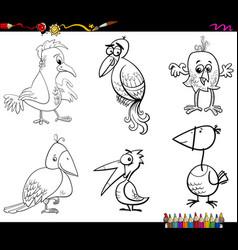 fantasy birds set coloring page vector image vector image