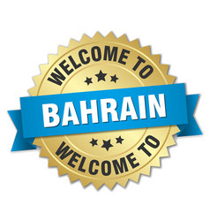 Bahrain 3d gold badge with blue ribbon vector