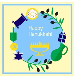 hannukard vector image vector image