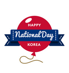 happy korea national day greeting emblem vector image vector image