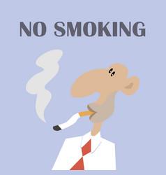 no smoking poster vector image