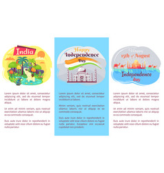 Idependence day of india set of banners with text vector