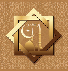 islamic background greeting card ramadan design vector image