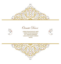 Ornamental decorative fram vector