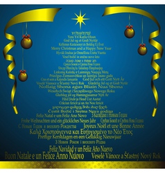new year card with golden christmas and christmas vector image vector image