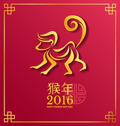 Gold monkey zodiac chinese wording translation is vector