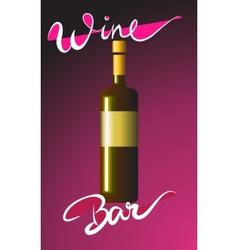 Wine bar vector image