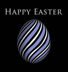 Greeting card - purple white easter egg and text vector