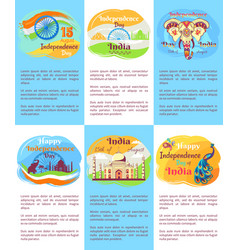 indian independence day posters with text set vector image vector image