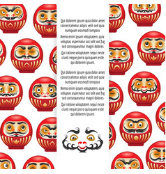 Colorful japanese daruma dolls poster vector
