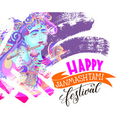 Happy janmashtami festival artwork design vector