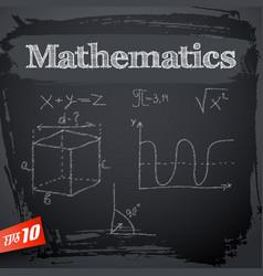 black mathematics background vector image vector image