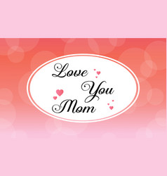 collection of mother day card background vector image
