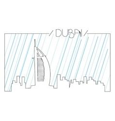 Isolated skyline of Dubai vector image