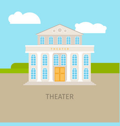 Colored urban theater building vector