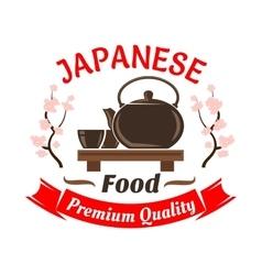 Japanese ceremonial tea set with sakura symbol vector image