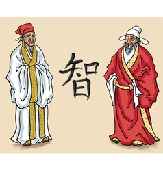 Chinese elders vector