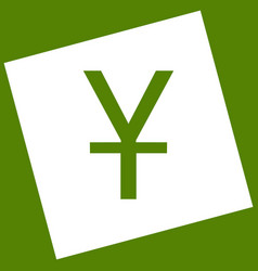 Chinese yuan sign white icon obtained as vector