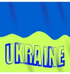 Flag of ukraine vector