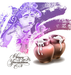 happy janmashtami festival artwork design vector image