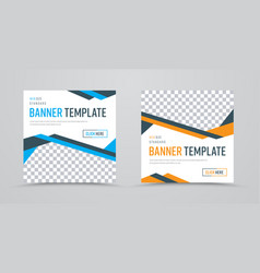 template of square banners with colored abstract vector image