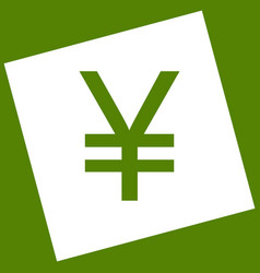 Yen sign white icon obtained as a result vector