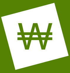 Won sign white icon obtained as a result vector